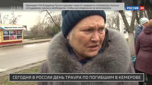 Новости на Россия 24 • Сотни людей приходят к стенам российских диппредставительств
