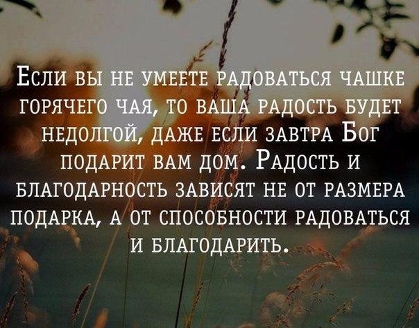 Фото №456260470 со страницы Вадима Курбатова