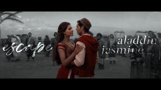 escape  Аладдин (Aladdin x Jasmine)