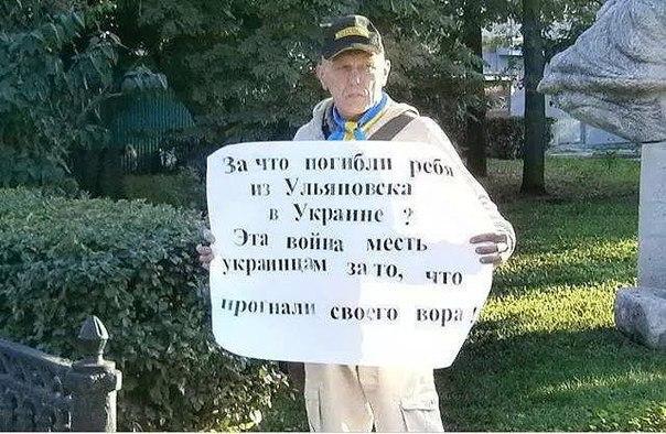 Для отмены санкций в Евросуде Януковичу придется ждать 2018 года - Цензор.НЕТ 3333