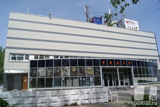 Молодежный Драматический Театр