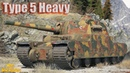 Type 5 Heavy Забил Фугас Я в Пушку Туго Мечтаю Угощу Я Друга 1vs7 * Перевал
