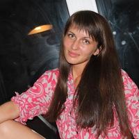 Юлия Радостева