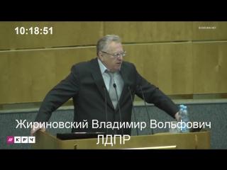 Жириновский объясняет, почему образование и свобода — это опасно