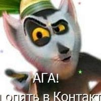 Михаил Карсаков