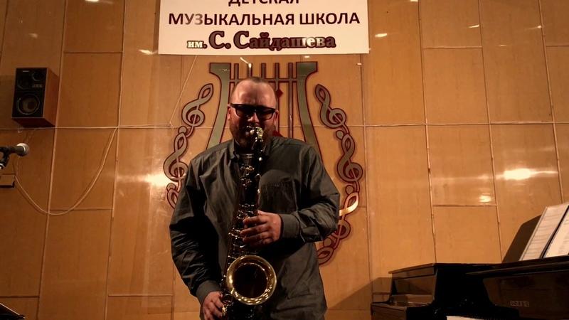 Раймонд Паулс - На Бис (из к/ф Долгая дорога в дюнах)
