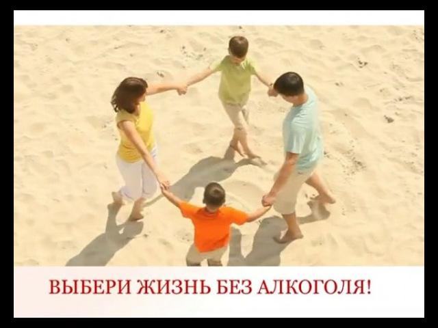 Презентация общероссийского проекта Общее дело на форуме УТРО 2014