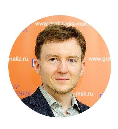 Павел Домрачев, Москва - фото №6