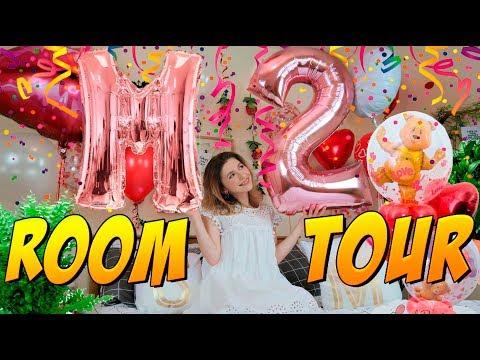 МОЯ КОМНАТА ! ROOM TOUR / 2,000,000 ПОДПИСЧИКОВ 💗
