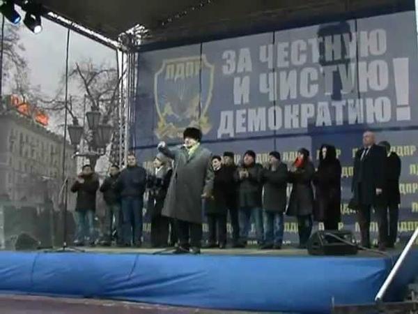 нацист Жириновский зигнул на митинге ЛДПР 04 февраля 2012