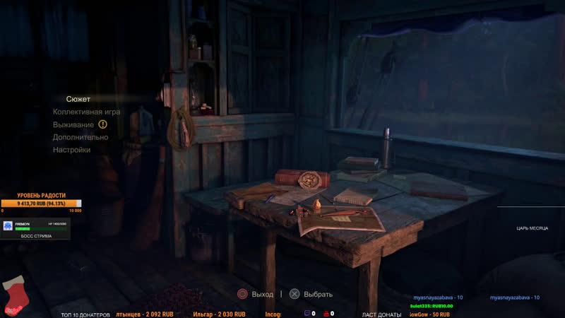 Uncharted: The Lost Legacy Прохождение Uncharted анчартед утраченное наследие