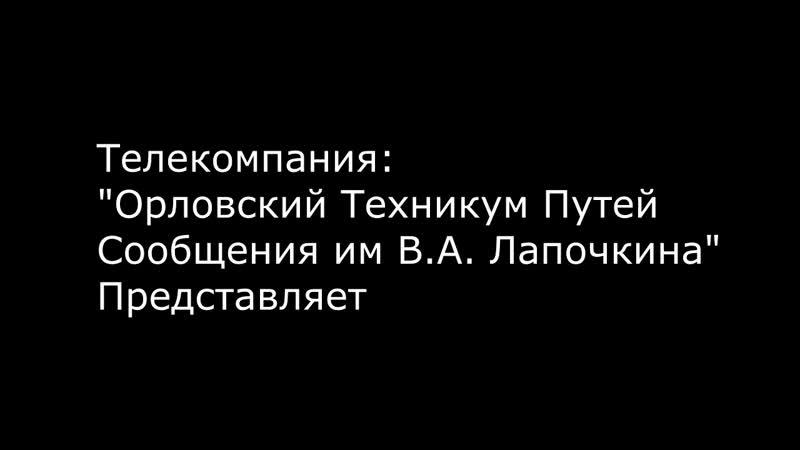 ФИНАЛЬНЫЙ ФИЛЬМ НА ДЕНЬ УЧИТЕЛЯ 2018г