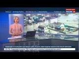 Россия 24 - Андрей Бочаров паводковая ситуация в Волгоградской области стабилизировалась - Россия 24
