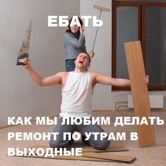 Мангэ по*уй! +18 | ВКонтакте