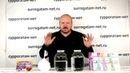 сУрок 24 5 способов улучшить вкус самогона
