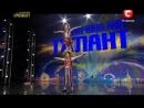 Украина мае талант 4 - К. Тищенко, Т. Сухіна.mp4