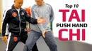Top 10 Tai Chi Push hand awesome tai chi chuan