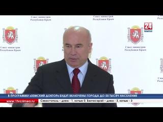 К сентябрю Крым должен перейти к ресурсному методу ценообразования в строительстве, - замминистра строительства и ЖКХ РФ