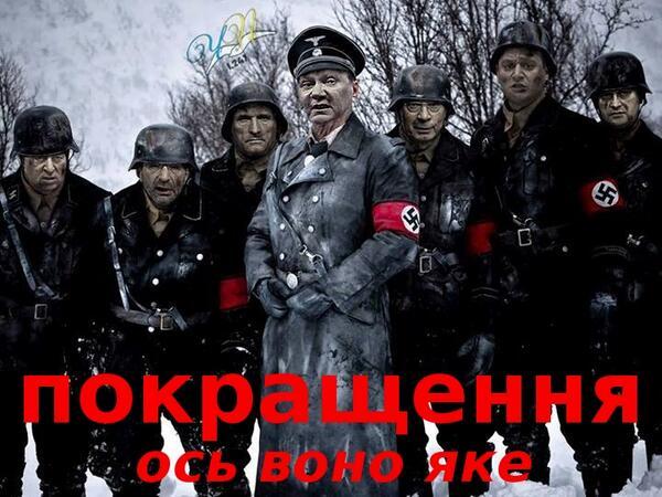 """В доме лидера луганского """"УДАРа"""" милиция устроила обыск - Цензор.НЕТ 4616"""