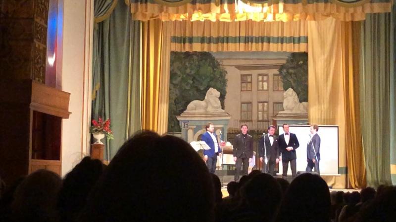 Концерт в ЦДУ в честь Ю.Гуляева и Г.Отса