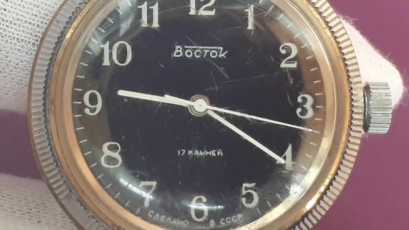 Механические часы Восток 17 камней сделано в СССР