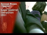 Иркутское СИЗО. Территория пыток. часть 2.