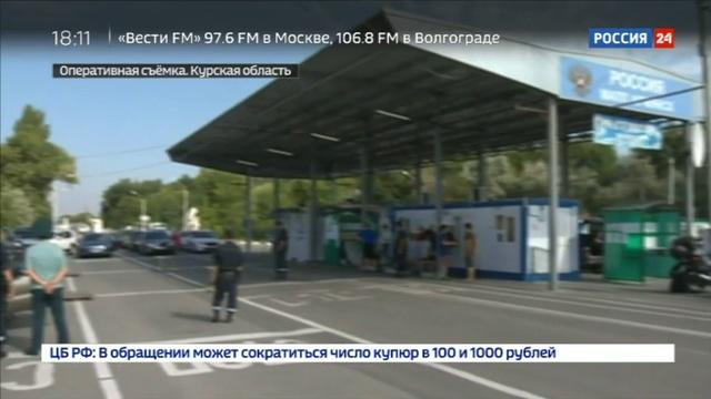 Новости на Россия 24 Украинским военнослужащим задержанным в Брянской области предъявлено обвинение