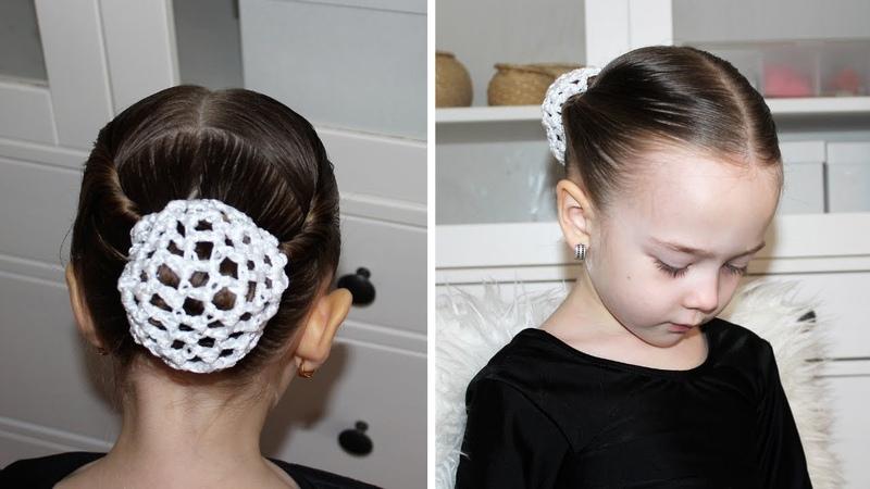 Красивый пучок балерины Balerina hair bun