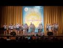 Родительский танец Морячка Абхазия 2018