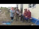 В поселках Новохопёрского района никак не дождутся прихода газа в свои дома.
