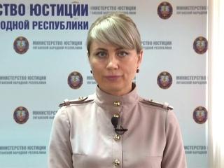 ГТРК ЛНР. На связи. Министерство юстиции ЛНР. 30 октября 2018