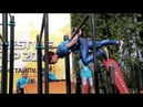 Малеева Наталья Street Workout Freestyle World Championship 2018 6 место