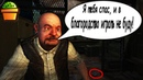 Сидорович не играет в благородство! S.T.A.K.L.E.R. Анимация
