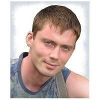 Артур Овчинников, 12 января , Москва, id158297050