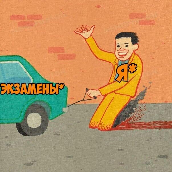 Фото №456688889 со страницы Макса Мельникова