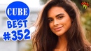 BEST CUBE 352 от BooM TV