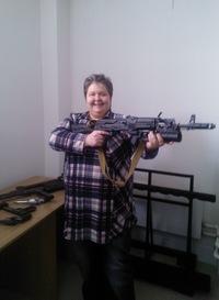 Ольга Валуева