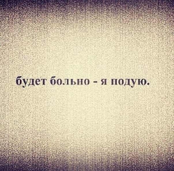 я тебя обижаю: