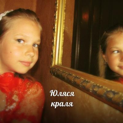 Юлія Мироненко, 4 сентября 1999, Львов, id205490261