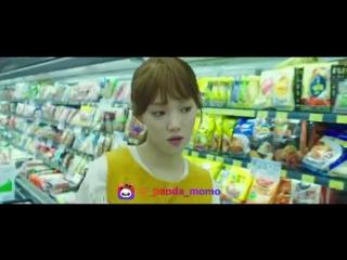 Момент из полнометражной корейской дорамы