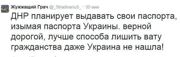 Вступил в силу закон об особом статусе Донбасса - Цензор.НЕТ 5467