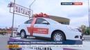 «Текстильпрофи Москва» провёл юбилейный розыгрыш призов
