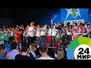 Яркий финал! Объявлены победители второго сезона шоу «Во весь голос» (ВИДЕО) - МИР 24