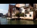 Венеция 1 Гранд канал подъезжаем к нашему отелю