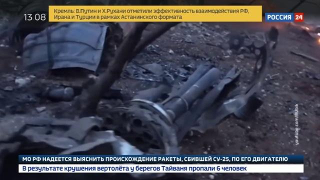 Новости на Россия 24 • Российские военные попросили турецких коллег помочь вернуть обломки Су-25