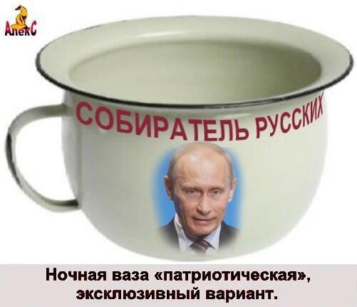 Приезд Путина в Крым усилил напряженность в регионе, - США - Цензор.НЕТ 1654
