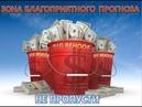 Кратко о заработке в интернете с проектом для накопления доллара BIG BEHOOF