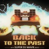 MUSCHOOL ROLL present: BACK TO THE PAST - 24 Мая