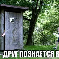 Юра Меркулов, 16 февраля , Одесса, id82656508