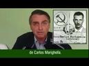 BOLSONARO fala de CHE GUEVARA - O maior terrorista e homofóbico da história latina